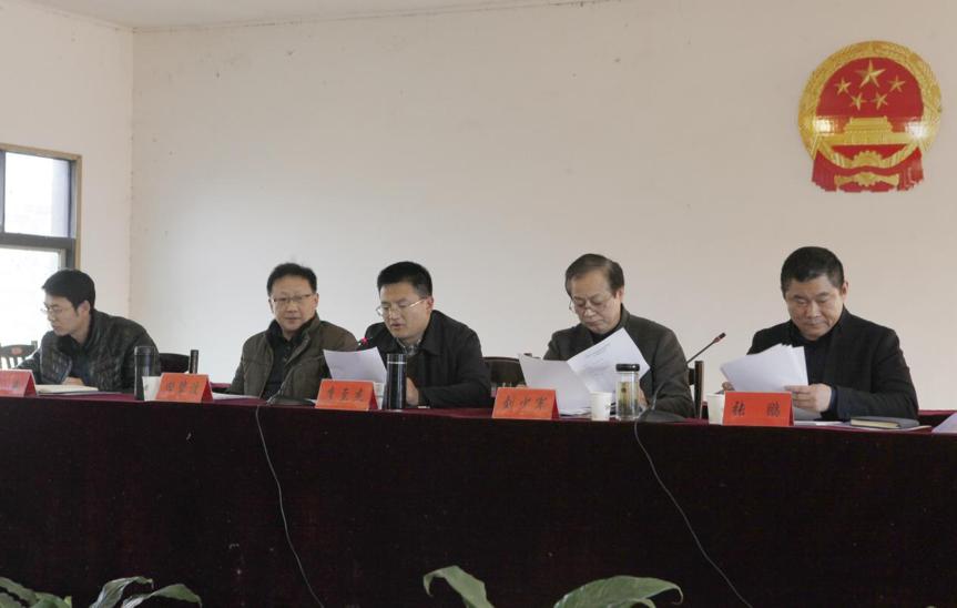 剅河镇党委书记李至杰等与会领导致辞 2.png
