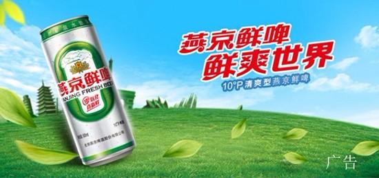 http://www.yanjing.com.cn/