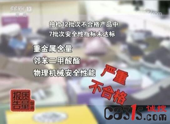 上海质监丨ME&CITY等品牌童鞋重金属超标 可能损害生殖系统