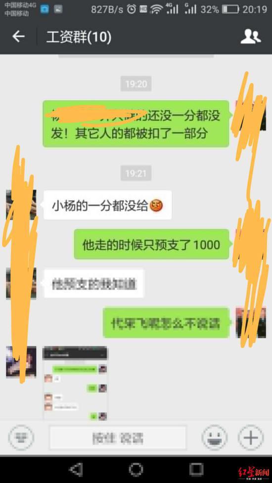 媒体曝奔驰维权女车主拖欠575万 多商户催债无果(图)