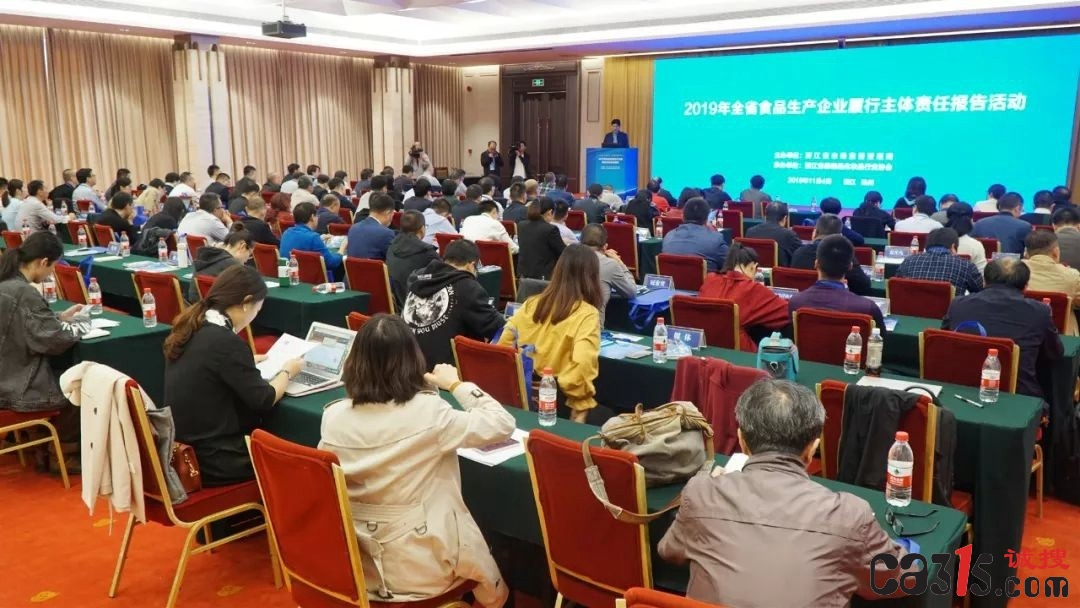 落实食品安全主体责任—寿仙谷与全省70家企业共签倡议书