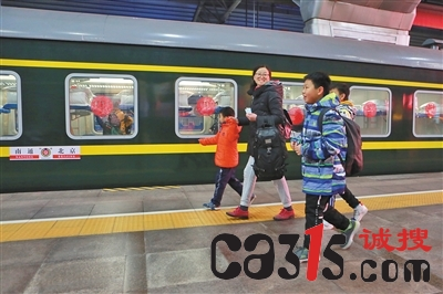 2020年春运拉开序幕:北京西站铁路地铁安检互认