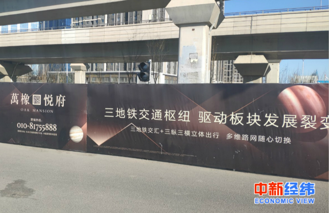 涉虚假宣传引发业主投诉 华润置地北京两楼盘被暂停网签