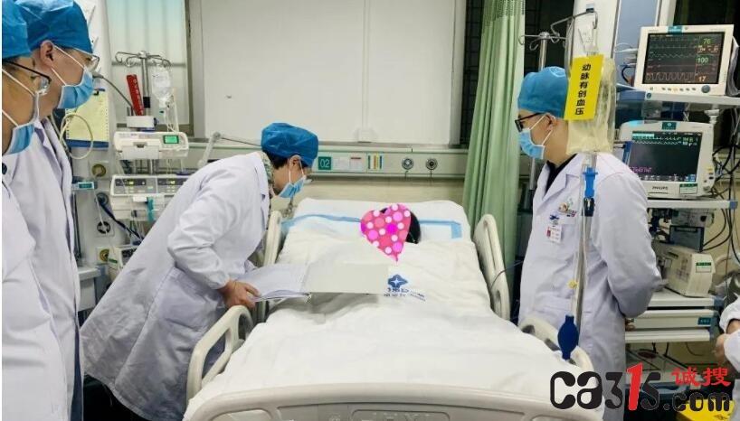 长沙22岁女老师每天一杯奶茶突然晕倒 抽出来的血都是乳白色(图)