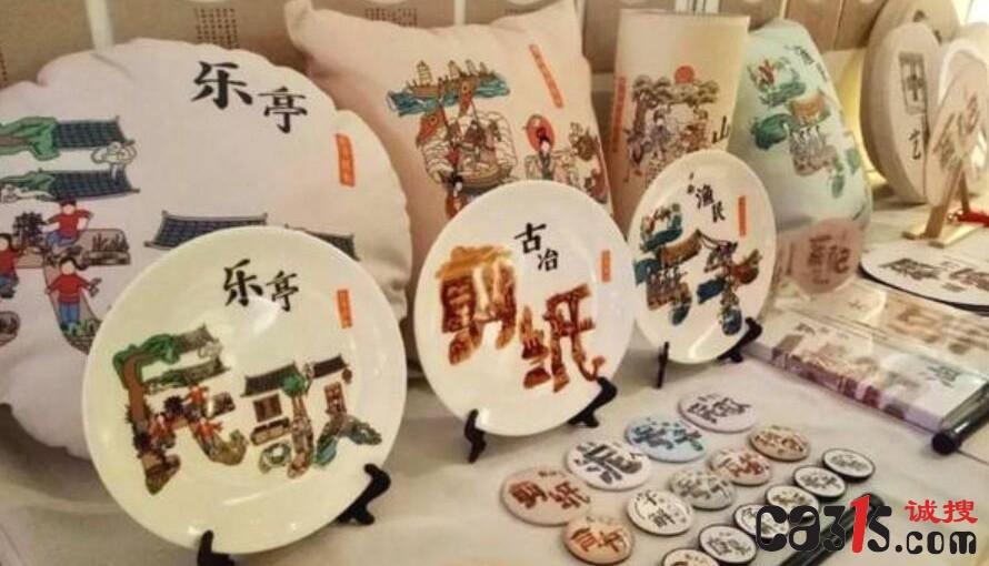 北京前门大栅栏万元吊坠八百块就卖 北平文创店家导演中奖戏码