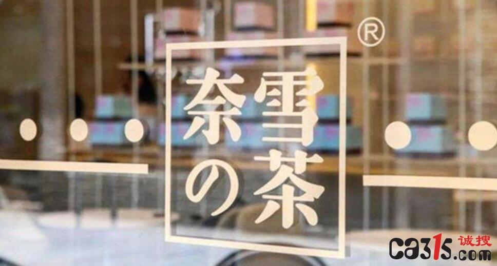 """记者探访郑州""""奈雪的茶""""门店:操作未戴手套,进店未测体温"""