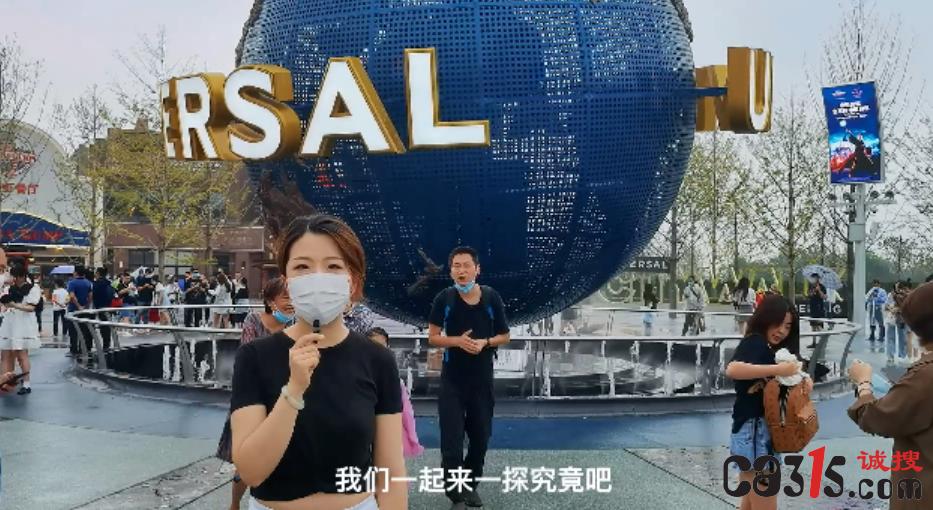 北京环球影城旅游攻略:一篇文章让你知道如何吃喝玩